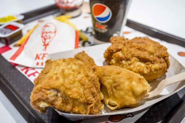 Parque Principado KFC 029